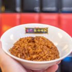 yu kee duck rice with alchemy fibre