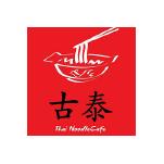 gu thai small logo