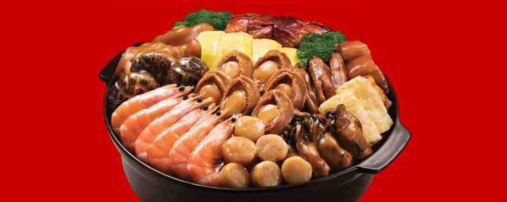 chinese new year dish pen cai